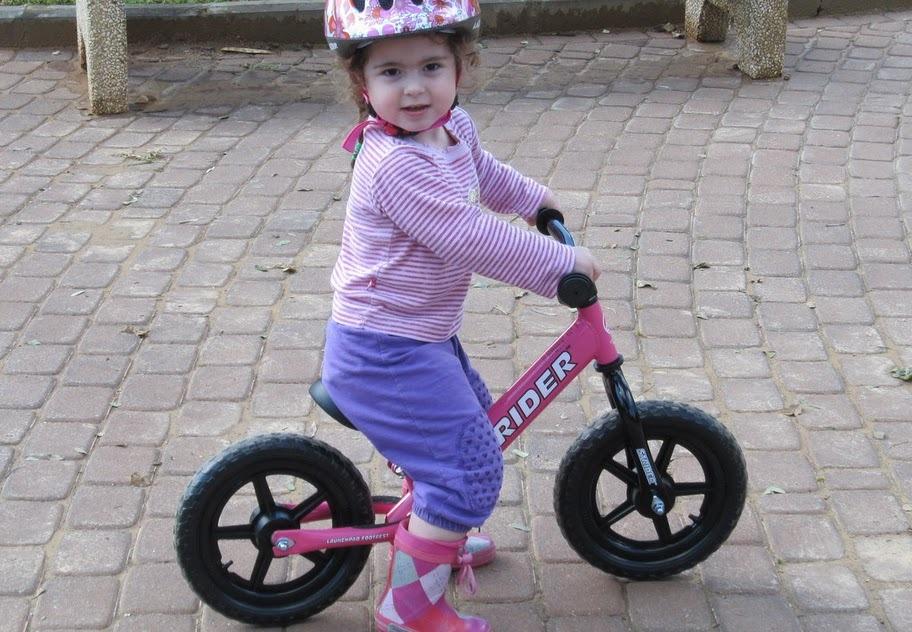 אופני צעידה לילדים - Strider