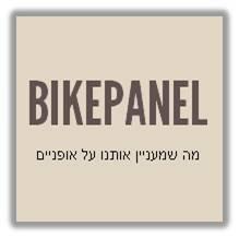 על אתיקה, אופניים, מודל עסקי וכתיבה
