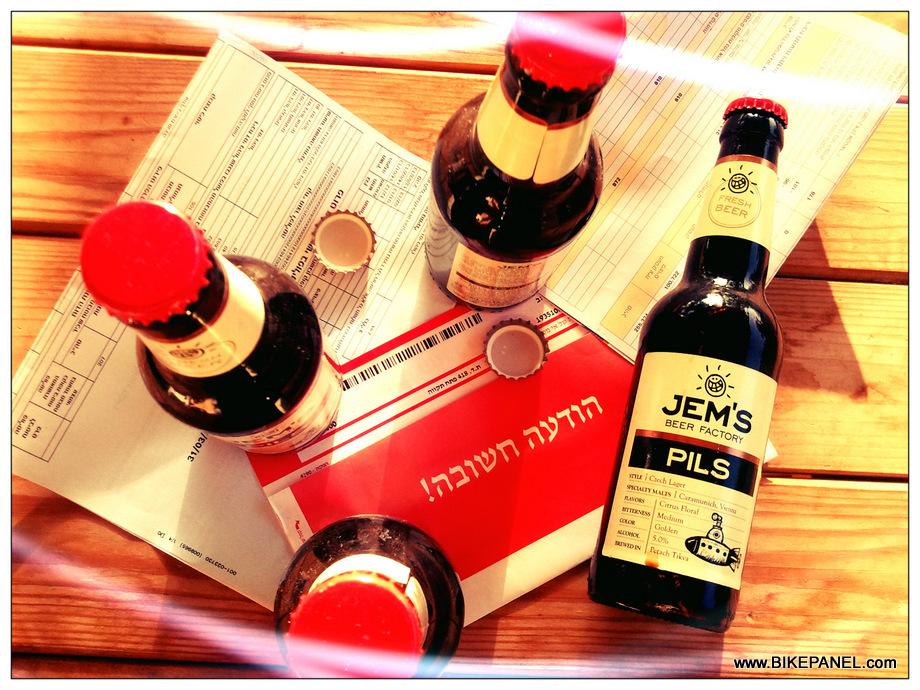 1-beer-tax