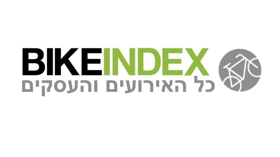 BIKEINDEX 920