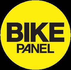 מגזין אופניים ורכיבה - אופני כביש, אופני הרים, מבחני אופניים, מסלולי רכיבת אופניים, תחרויות ועוד