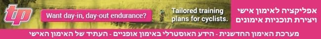 banner_33b3e840ed58a3e19a2c79bd40d446ab