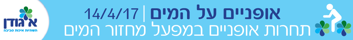 18395-1-a_campaign passover_banners_1140x130