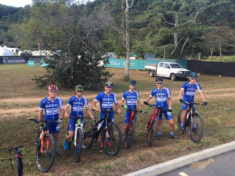 נבחרת ישראל באופני הרים באליפות העולם באוסטרליה. צילום: איגוד האופניים