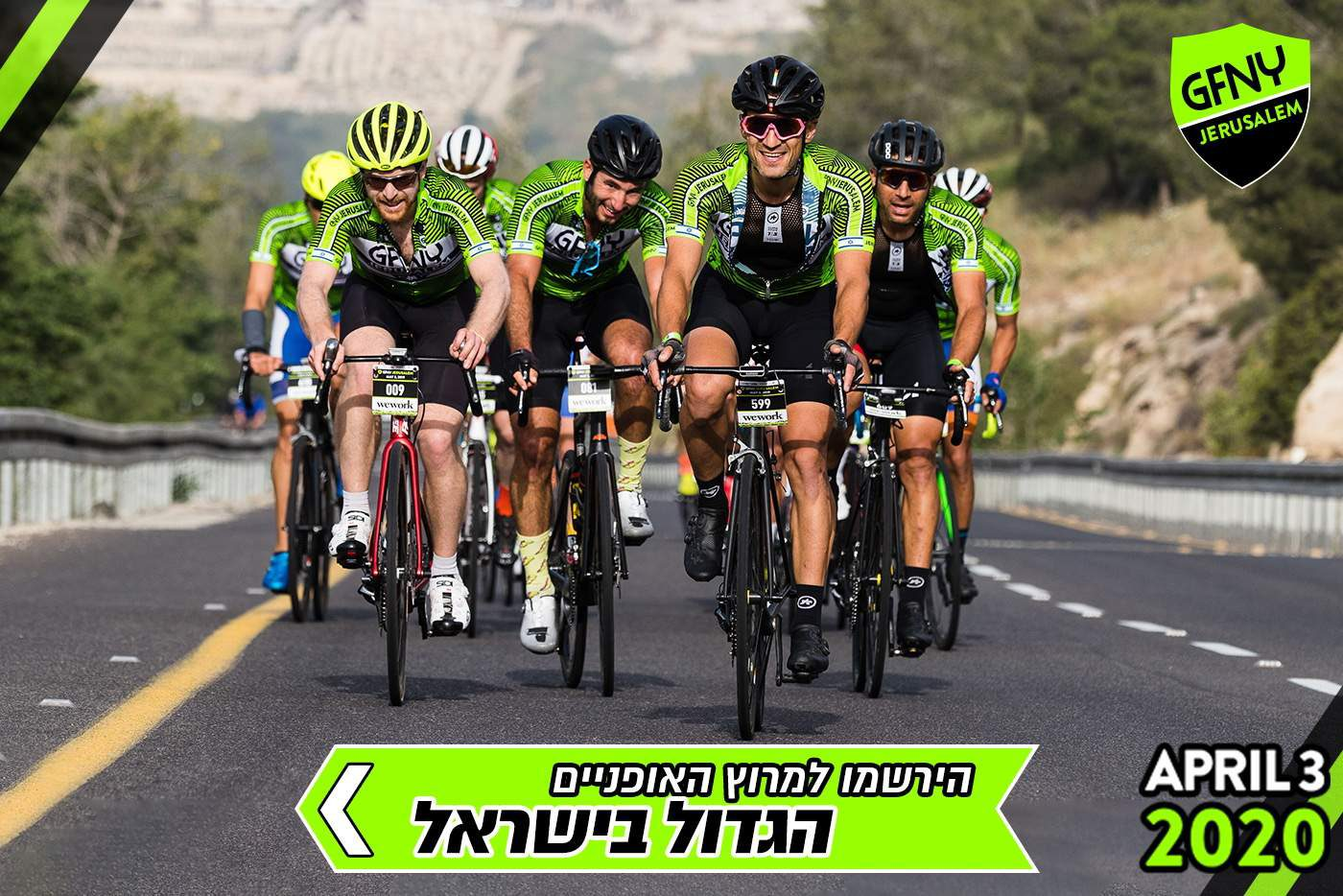 גראן פונדו ירושלים