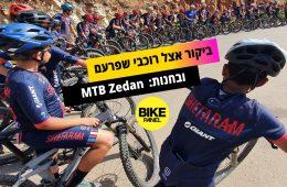 אליפות ישראל בXCO שפרעם