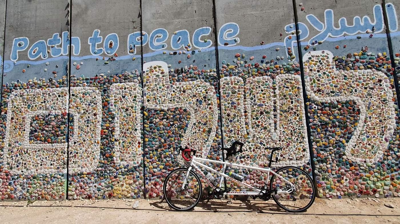 הקיר לשלום עזה