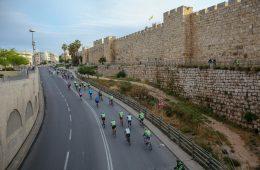 GFNY ירושלים