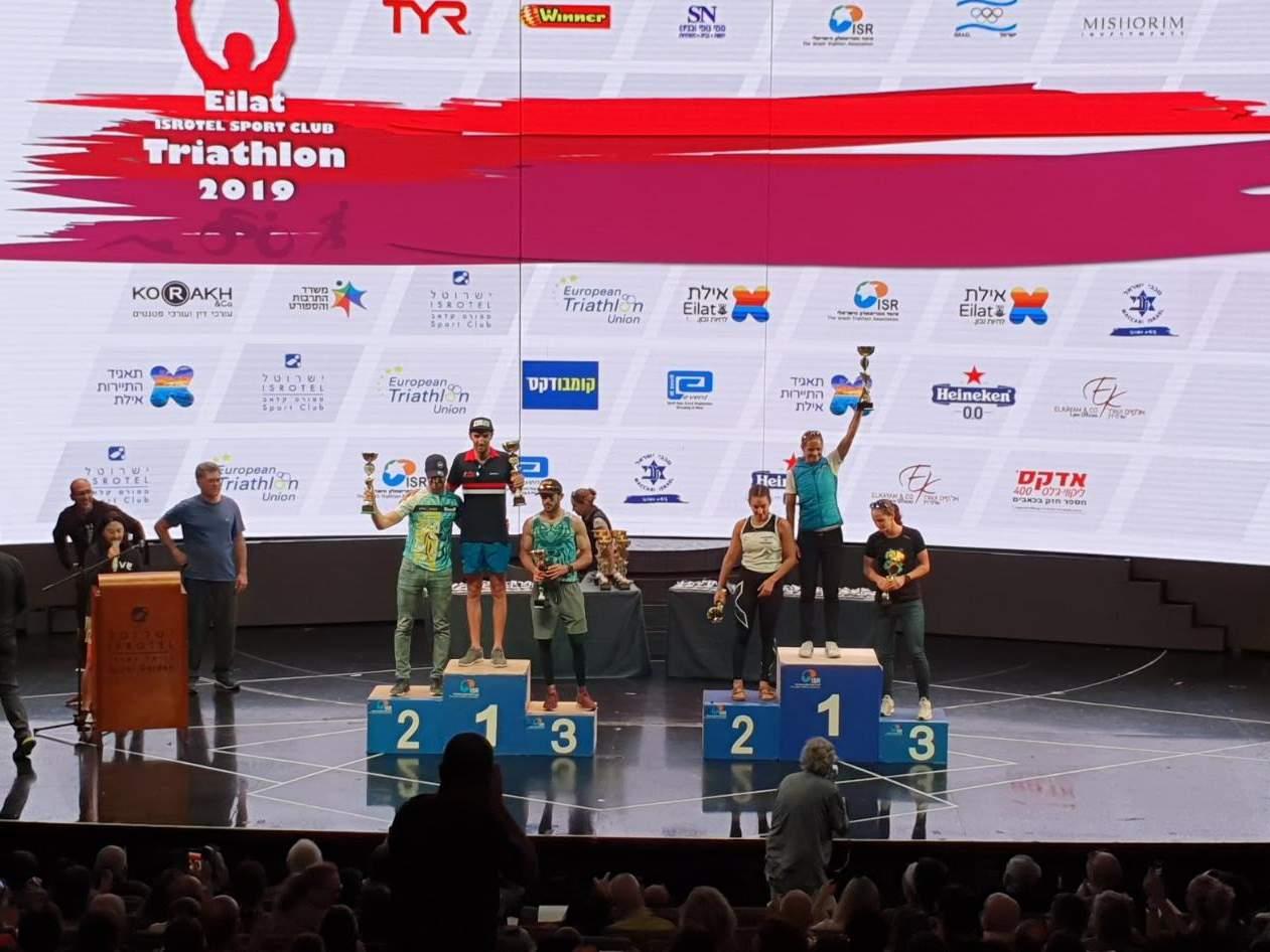 אליפות ישראל בטריאתלון