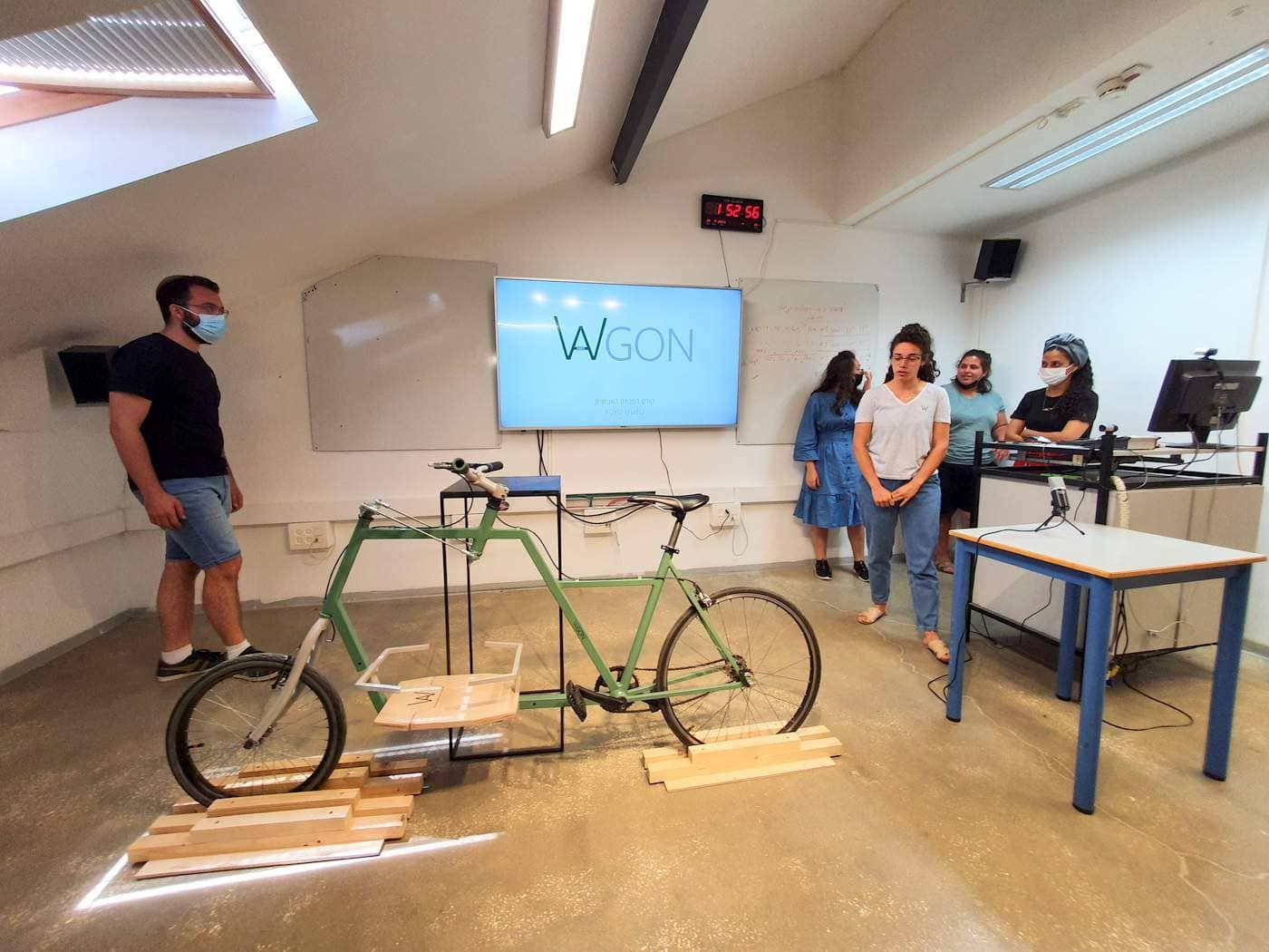 אופניים Wagon